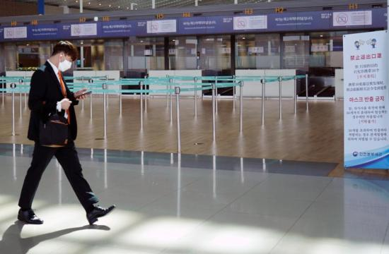 China, South Korea to 'fast track' business travelers