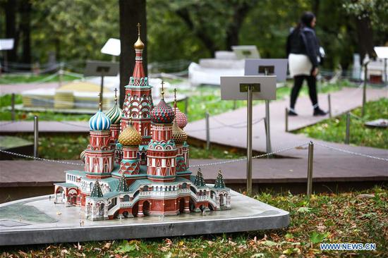 Russia in Miniatures exhibition held in Moscow