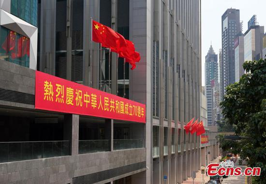 70th PRC anniversary celebrated in Hong Kong's Wan Chai