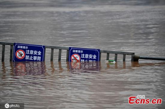 Heavy downpours batter Chongqing