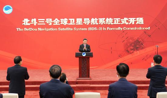 Chinese President Xi Jinping, also general secretary of the Communist Party of China Central Committee and chairman of the Central Military Commission, attends the completion and commissioning ceremony for the BeiDou Navigation Satellite System (BDS-3) in Beijing, capital of China, July 31, 2020. Xi declared the official commissioning of the newly completed BDS-3 system. (Xinhua/Li Xiang)