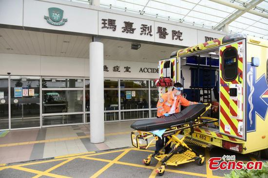 Hong Kong reports 32 new COVID-19 cases, 4 in Princess Margaret Hospital